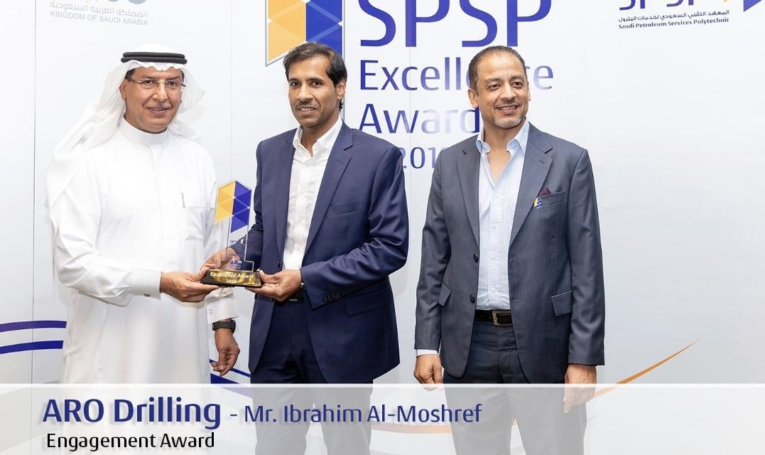 SPSP Excellence Award